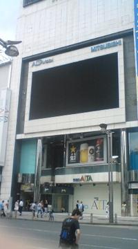Alta_2