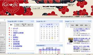 I_google