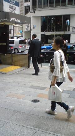 Nihonichi