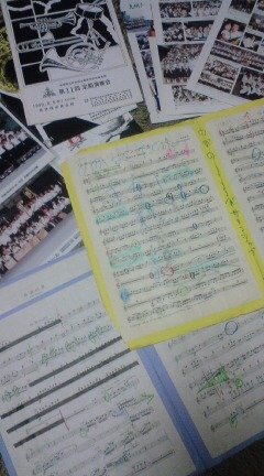 Gakufu_2