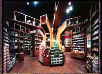 Store_in_minatsudanuma